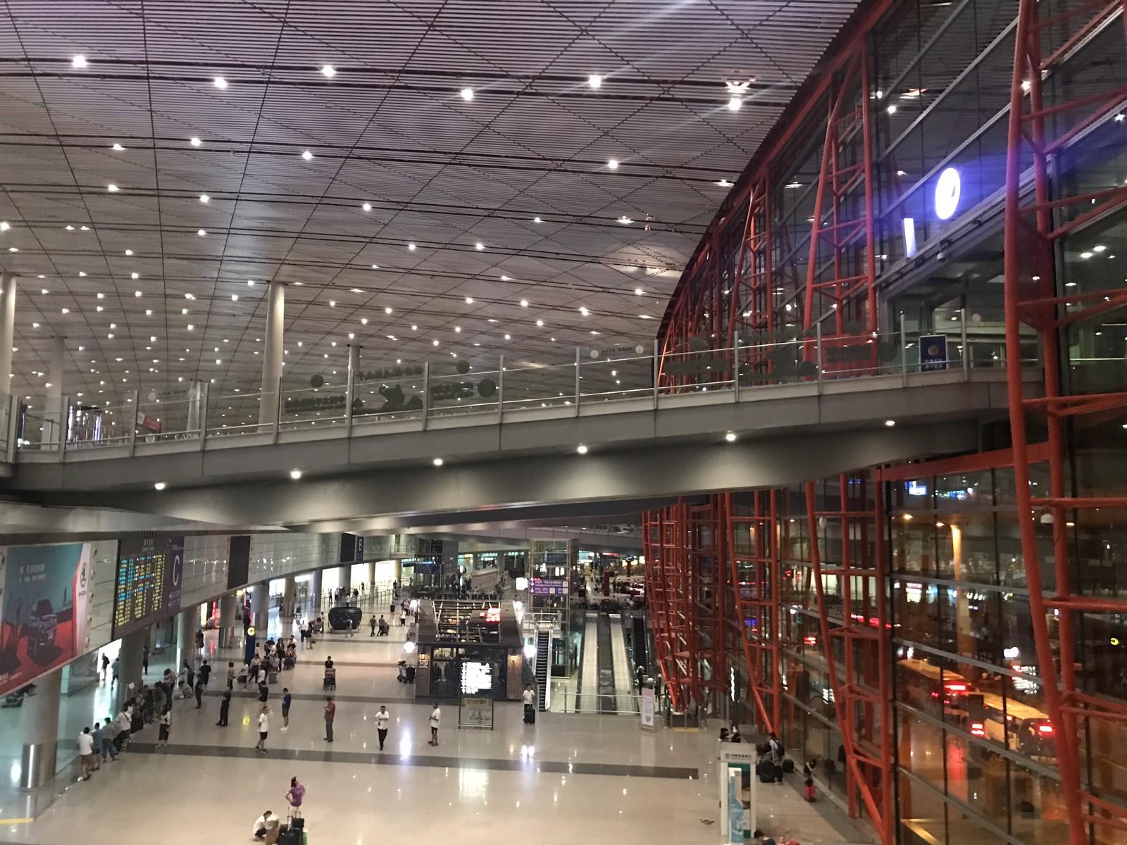 Beijing airport terminal.