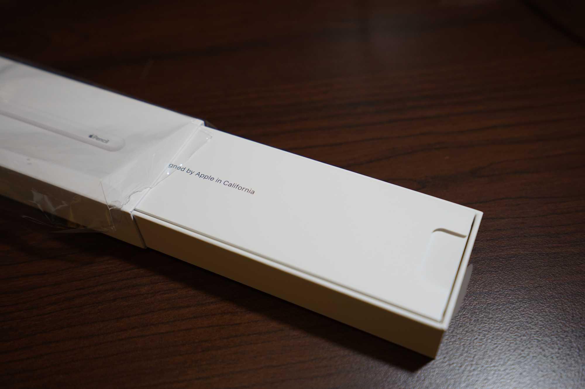 Apple Pencil Box
