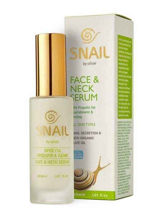 Face & Neck serum with Snail extract – 30ml