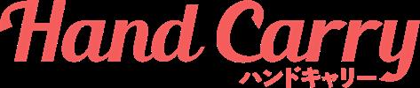 Hand Carry wordmark