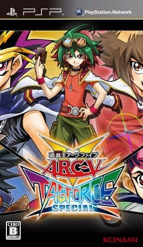 Coverart image of Yu-Gi-Oh! ARC-V Tag Force Special psp