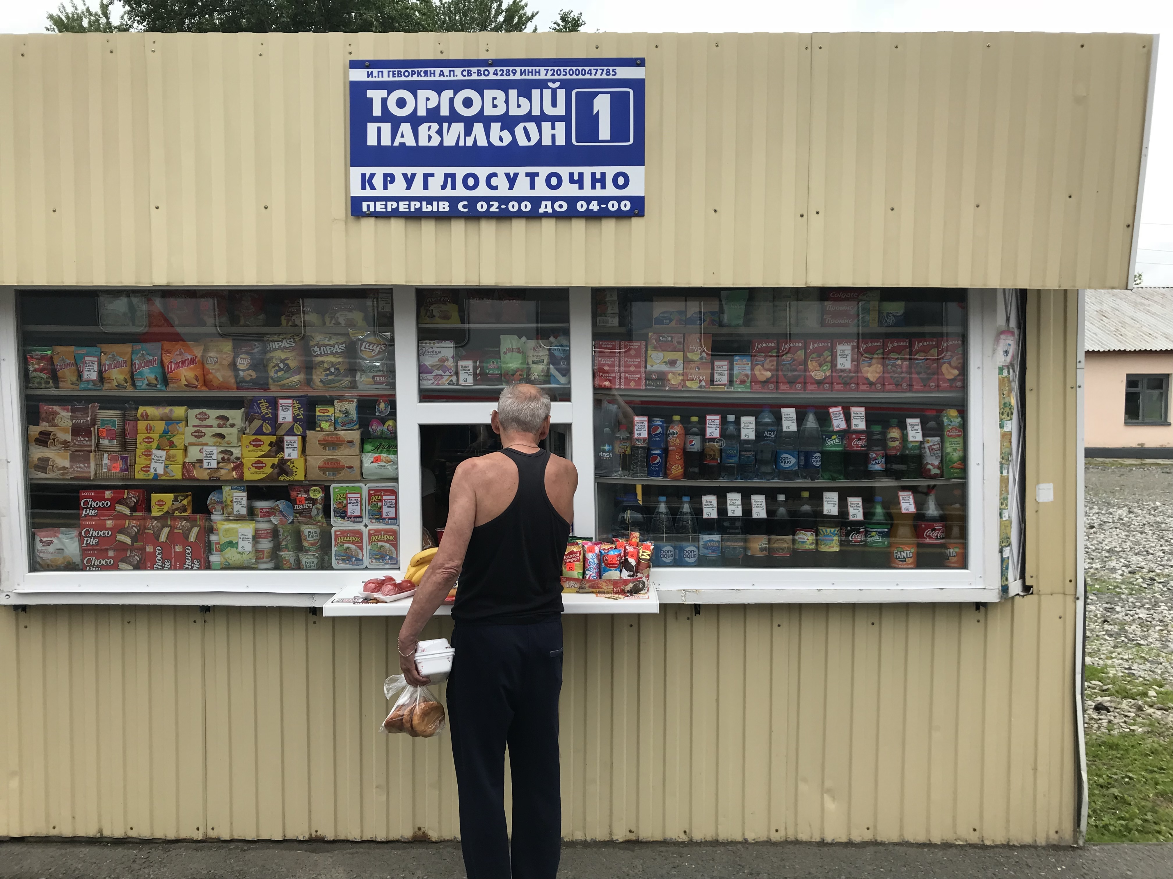 Typical newsstand at a train stop along the route.