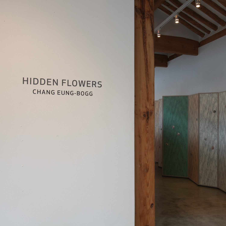 아트링크갤러리 2010