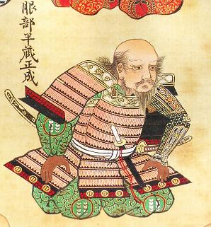 A portrait of Hattori Masanari aka Hattori Hanzo from the 17th century.