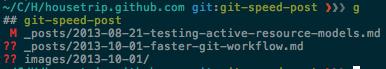 Git status alias