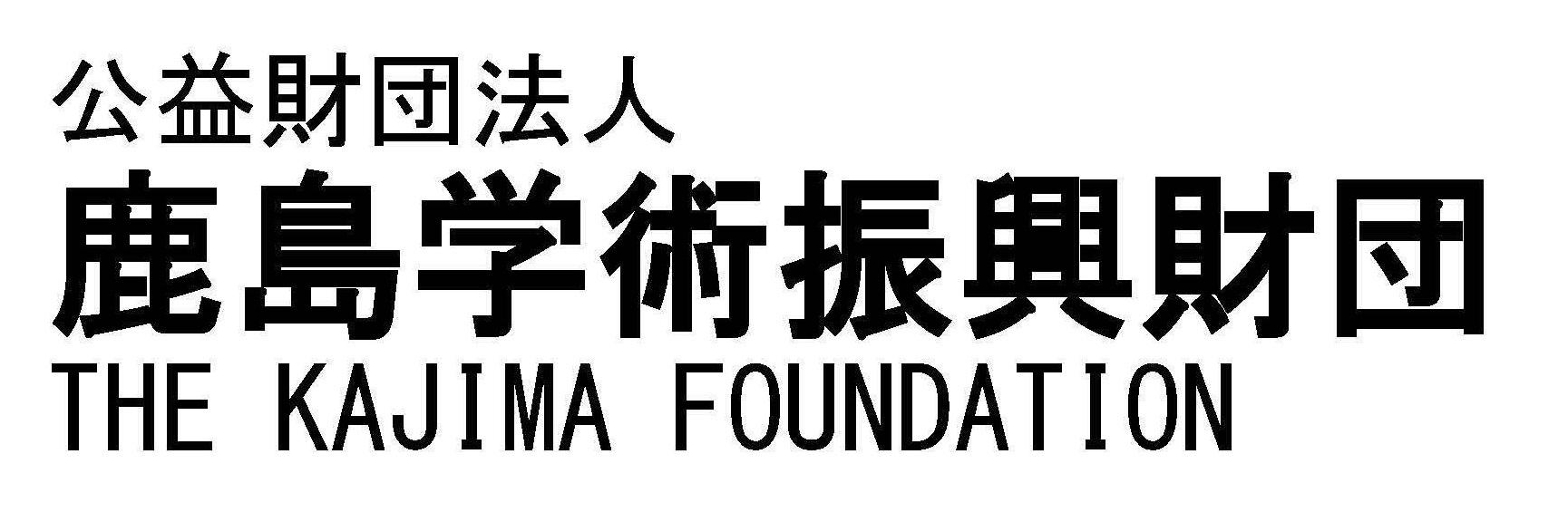 Kajima Foundation