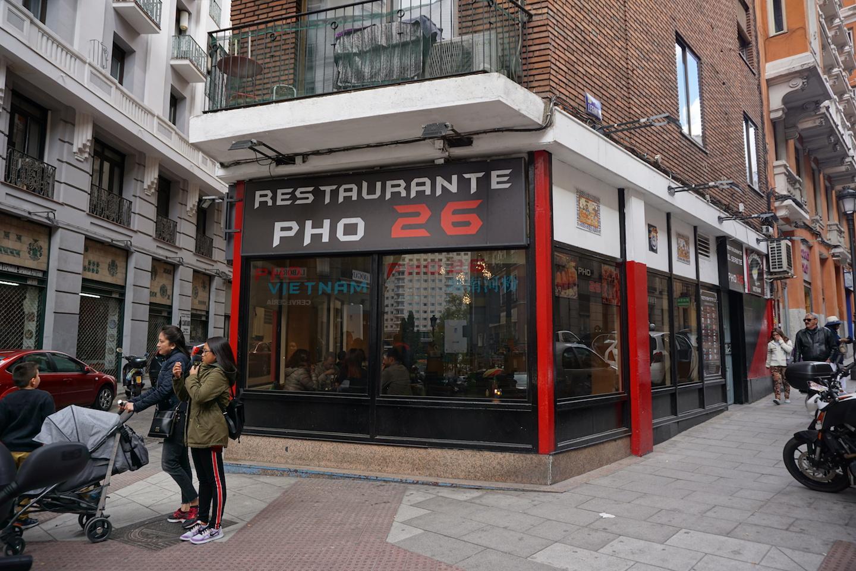 cover photo: Restaurante Pho 26