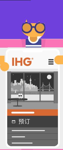 IGH Website