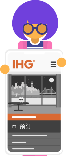 IGH Website