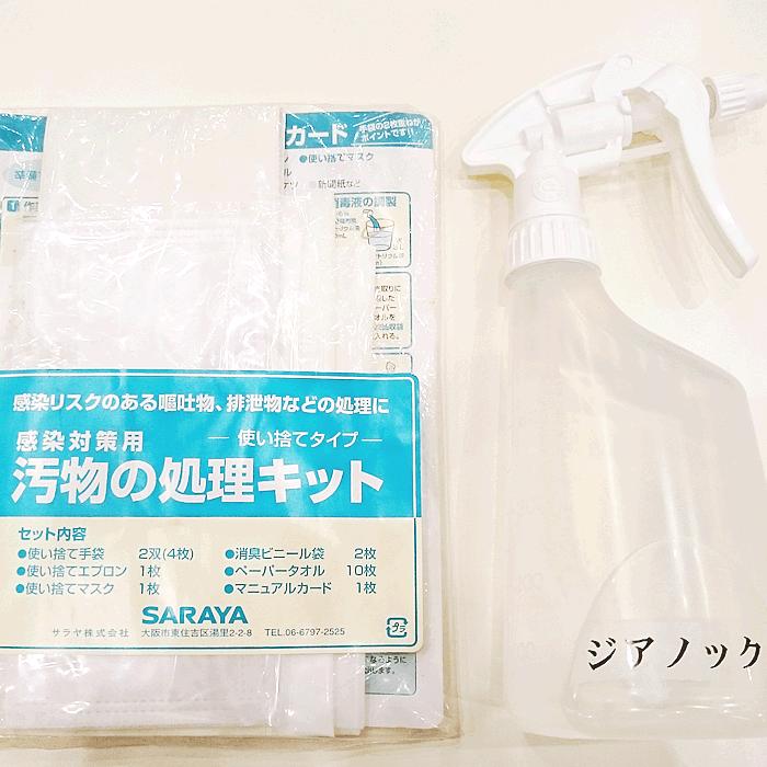 新東京サービス|フードオート・オペレーション例