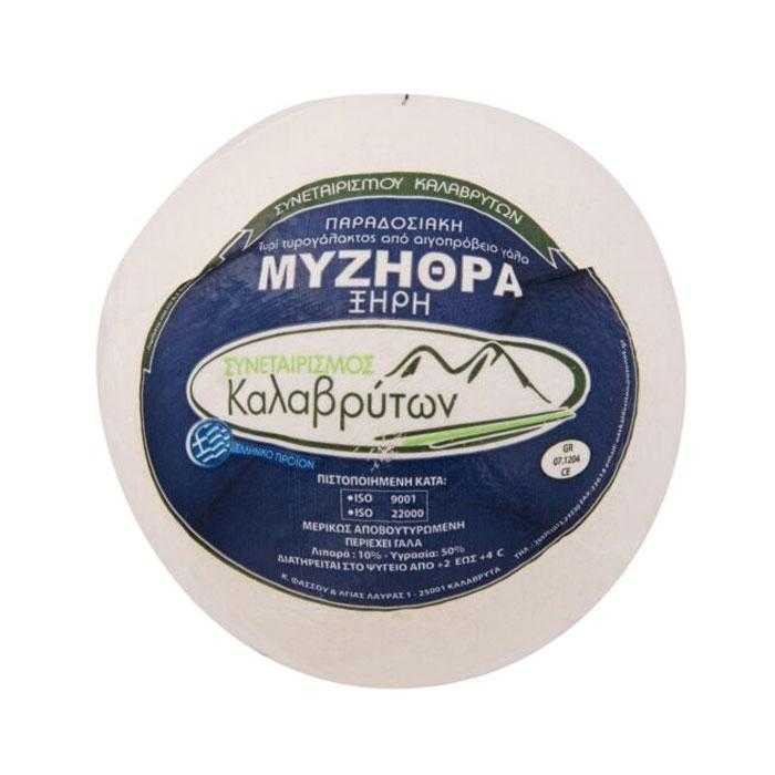 Traditional dry mizithra - 700g