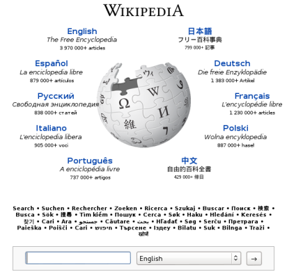 Wikipedia splash page