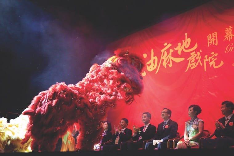 2011年獲批成為油麻地戲院的場地伙伴,籌劃「粵劇新秀演出系列」並新秀選拔