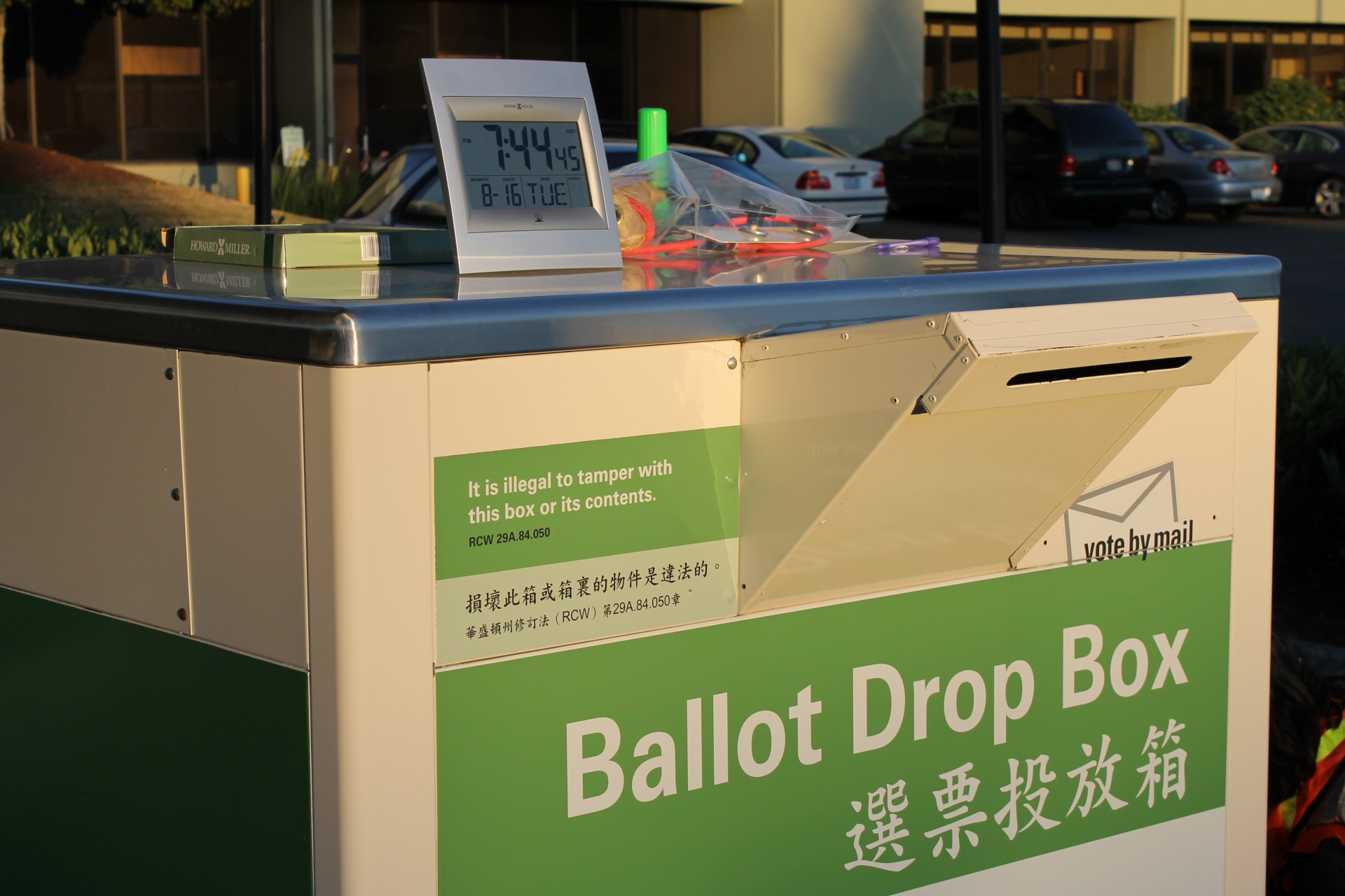 Remember to drop-off your Seattle ballot in a box like this!
