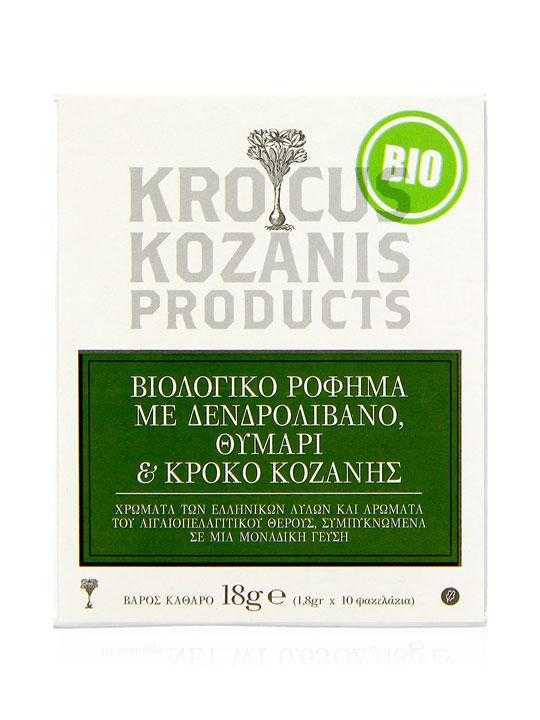organic-saffron-herbal-tea-with-rosemary-and-thyme-10-sachets-kozani-cooperative