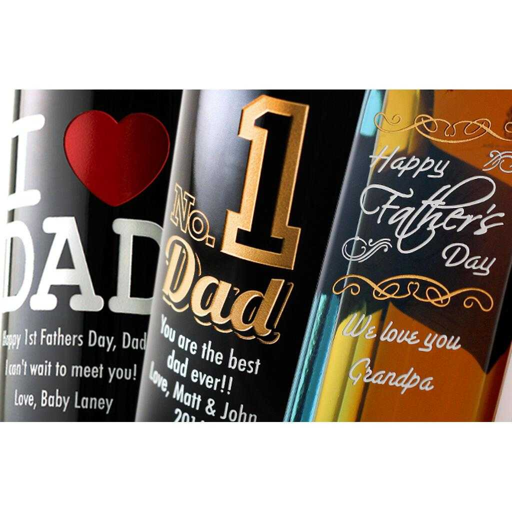father's day personalized wine bottle