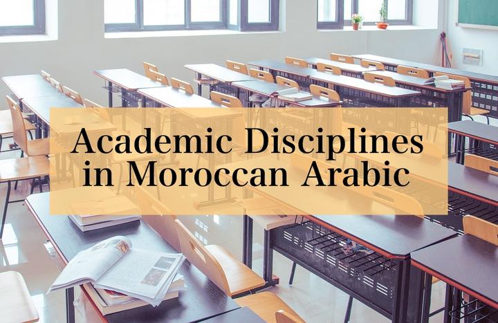 Academic Disciplines in Moroccan Arabic