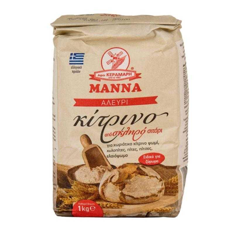 Yellow flour - 1kg