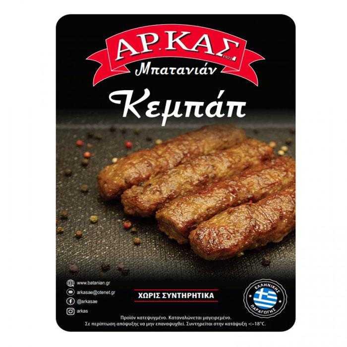 arkas-kebab-frozen-1kg