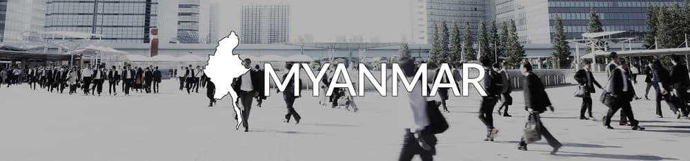 Business culture Myanmar banner