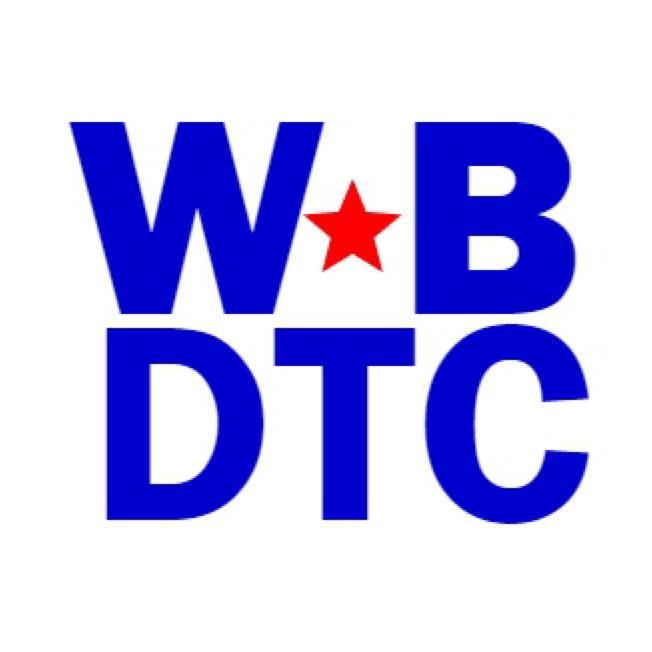 West Brookfield DTC