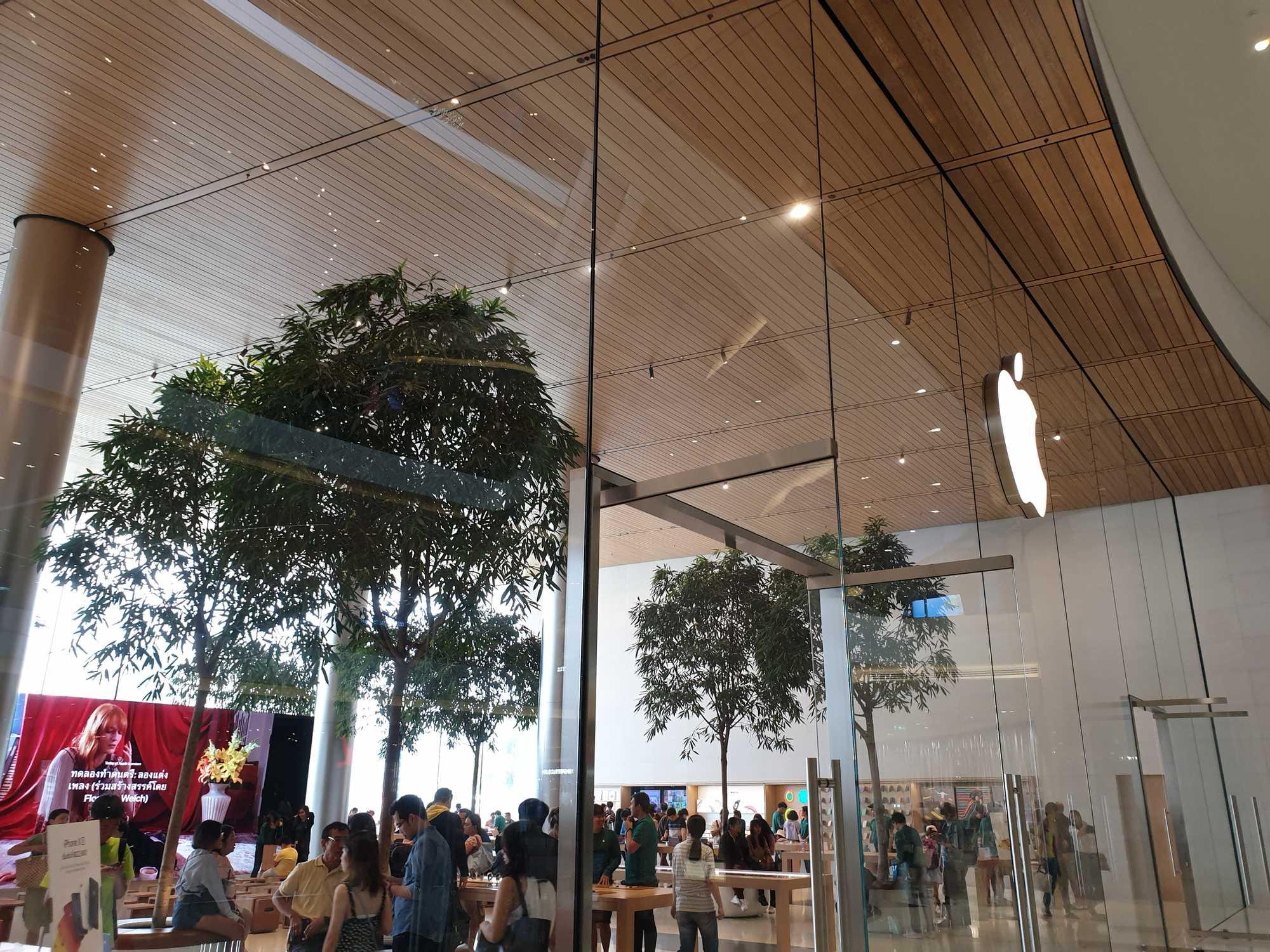 Apple Store Icon Siam