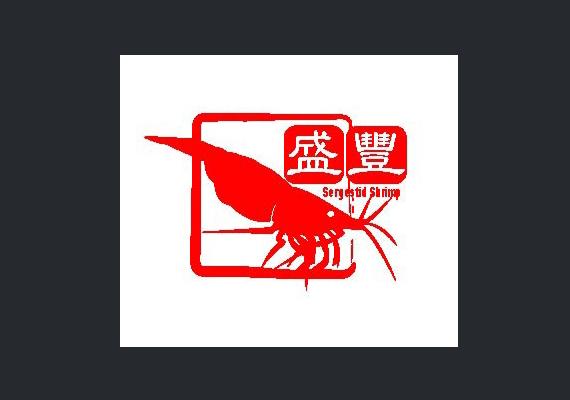 生鮮業LOGO / 此LOGO主要述求在櫻花蝦形狀設計