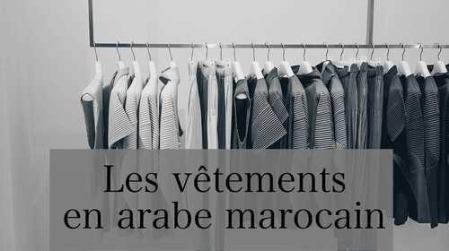 Les vêtements en arabe marocain