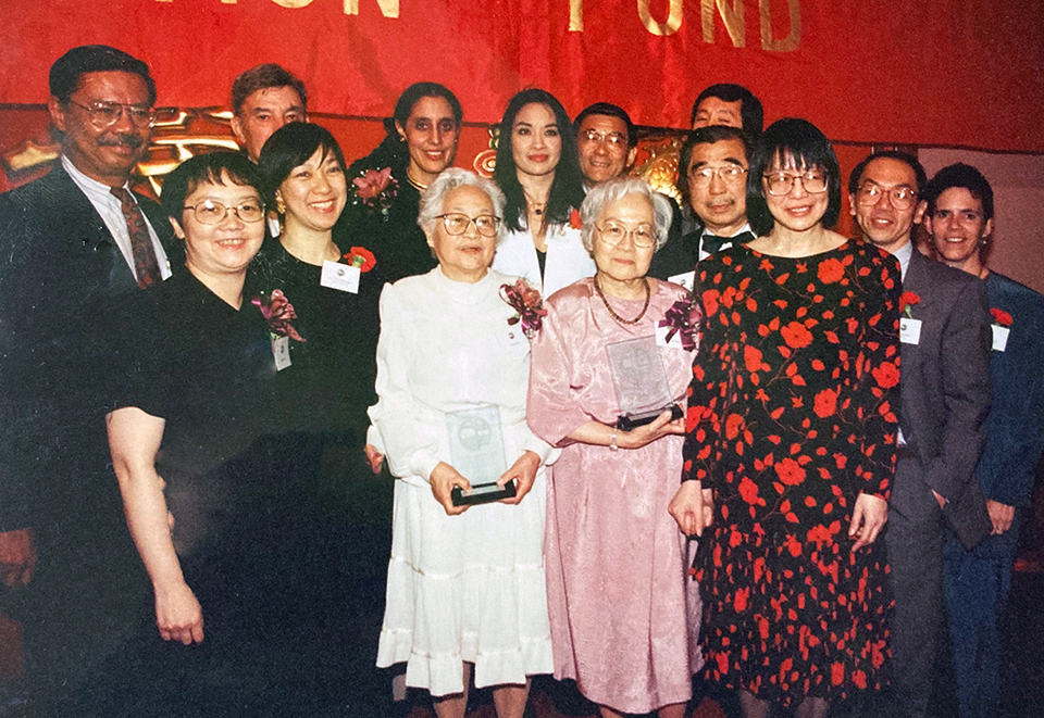 AALDEF lunar new year gala 1994 - with Justice in Action award recipients Kazu Iijima and Minn Matsuda of Asian Americans for Action, Rep. Norman Mineta, and Lani Guinier. Also Gordon Hirabayashi, journalist Ying Chan, musician Charlie Chin, and AALDEF staff and board. Photo courtesy of AALDEF