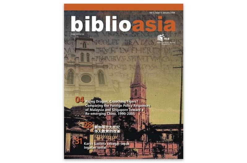 BiblioAsia 3-4 cover