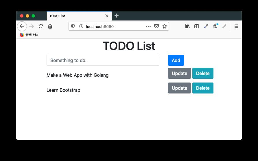 在 TODO 清單程式中移除項目