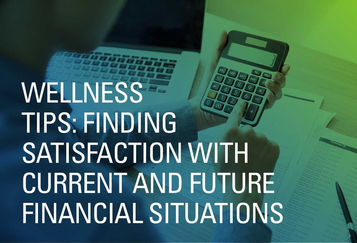 Wellness Tips: Finding Satisfaction with Current and Future Financial Situations