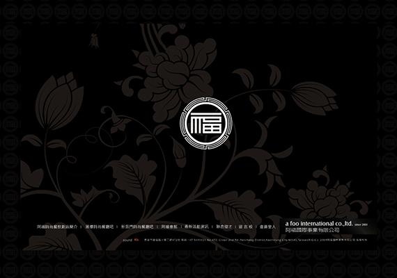高雄市三民區聯興路145巷24號 電話。07.3946303 http://www.afoo.com.tw/