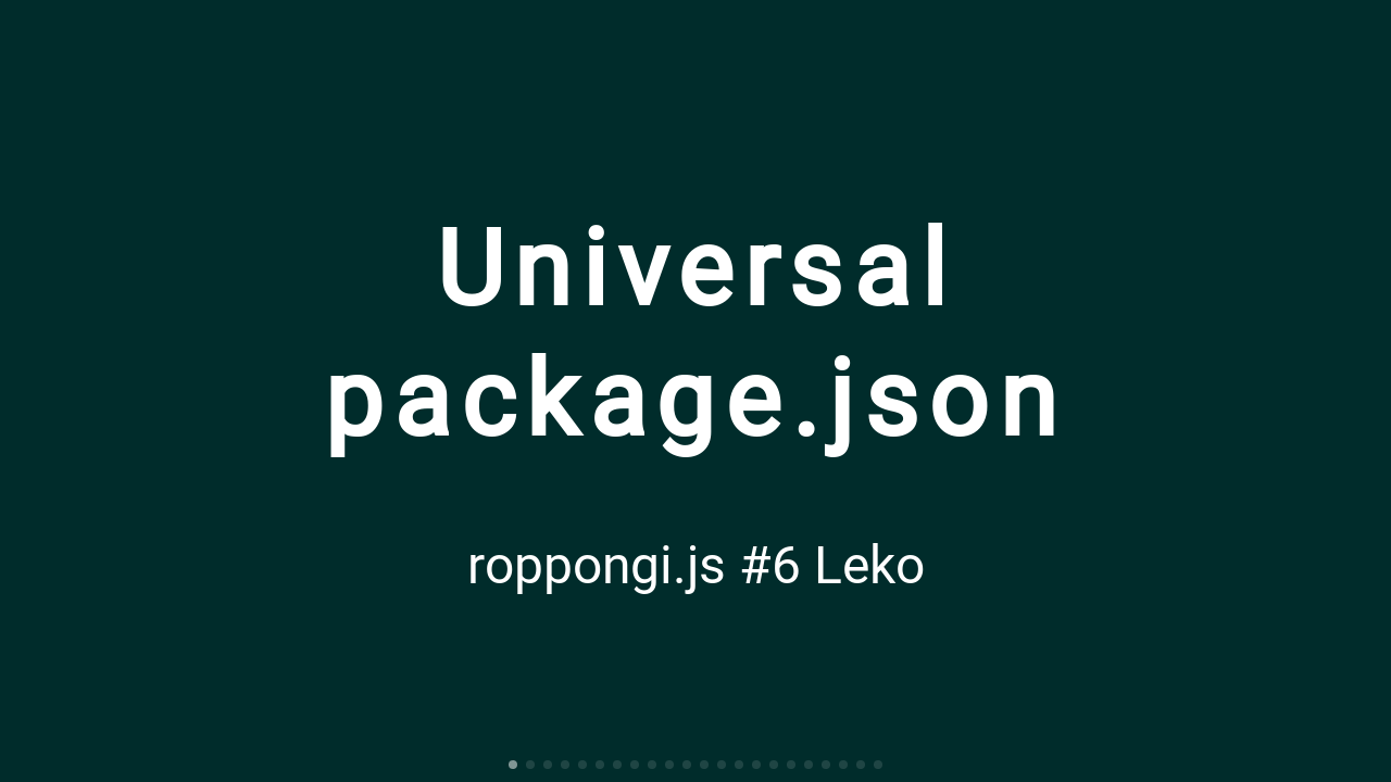 Universal package.json