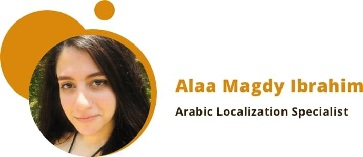 English - Arabic localization specialist, translator Alaa Ibrahim