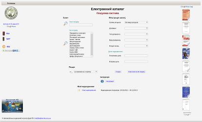 unilib.adidonntu.ru