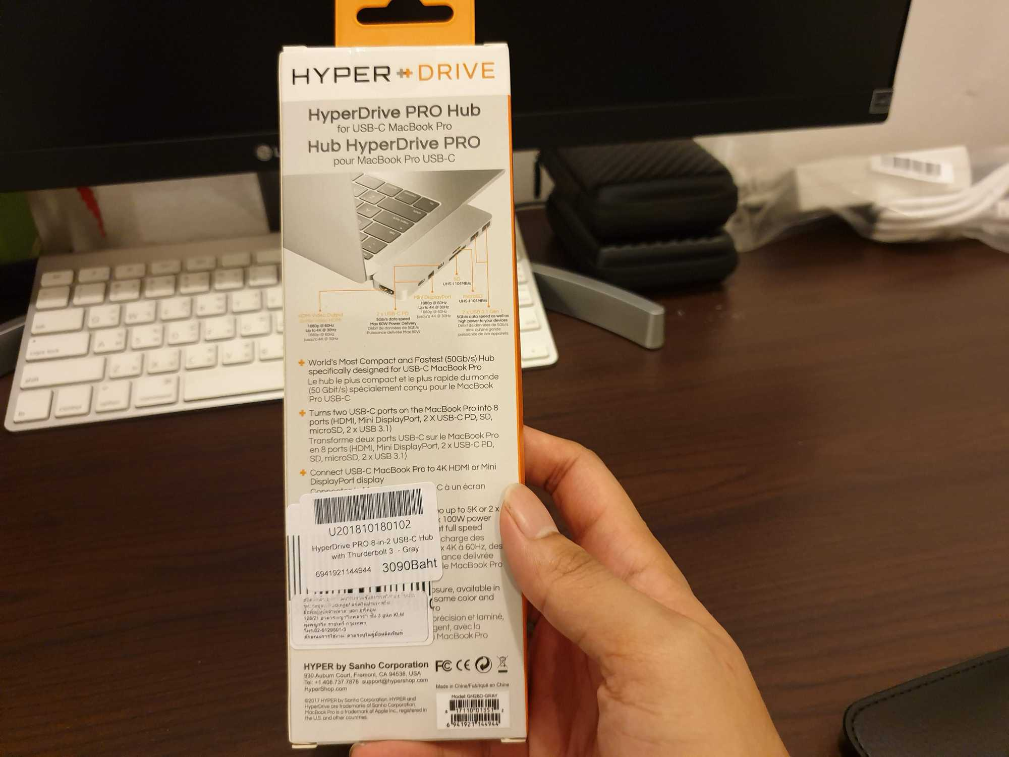 review hyperdrive pro 3