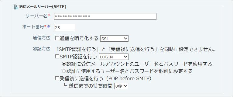 IMAP4 用の設定画面を追加しました。(IMAP4 対応版のみ表示されます)