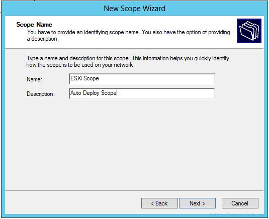 VMware vSphere Auto Deploy DHCP - 3