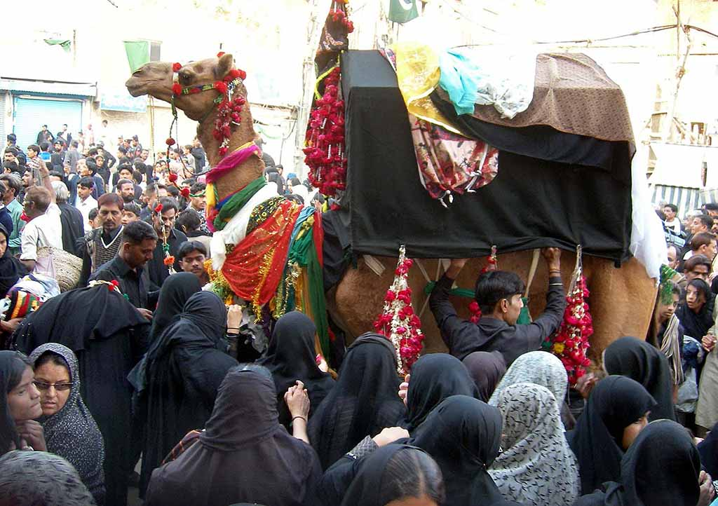 Chup Taziya procession