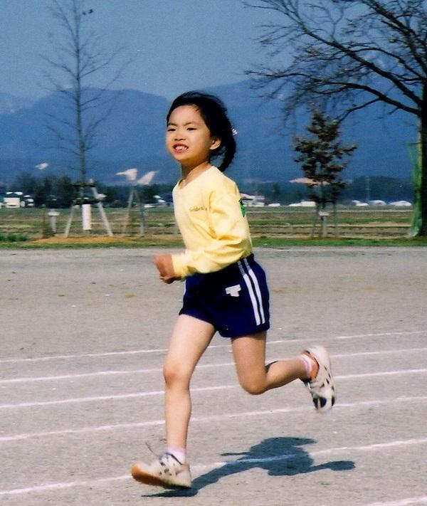 Kirin Running