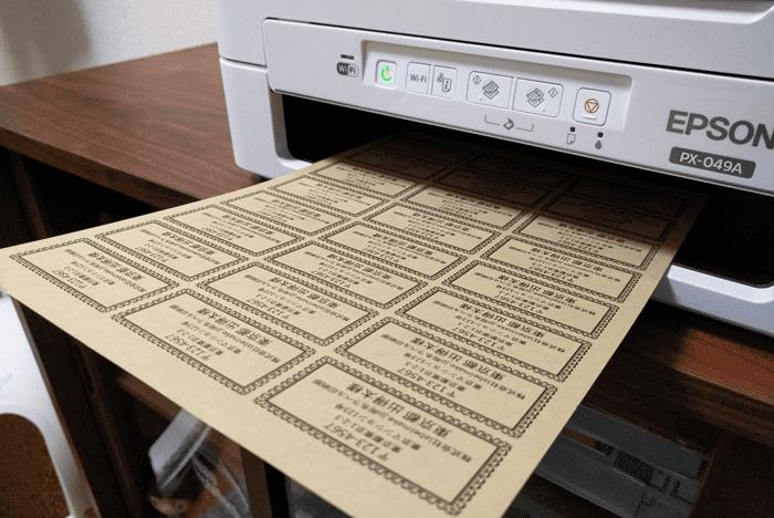 ダウンロードしたPDFを印刷