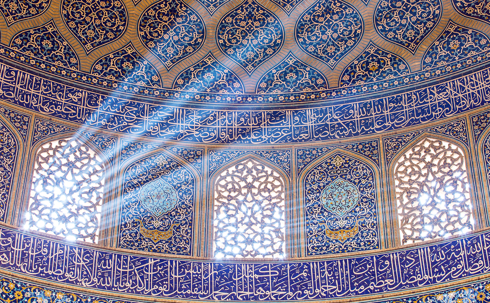 tiled walls of a mosque