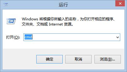 Windows的运行界面