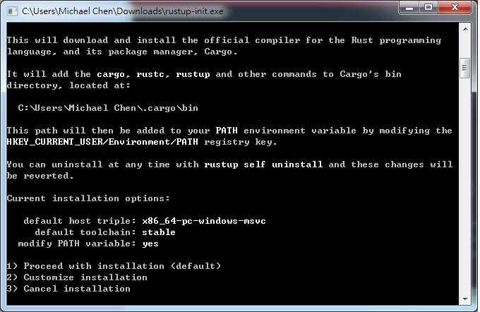 在 Windows 下安裝 Rust (2)