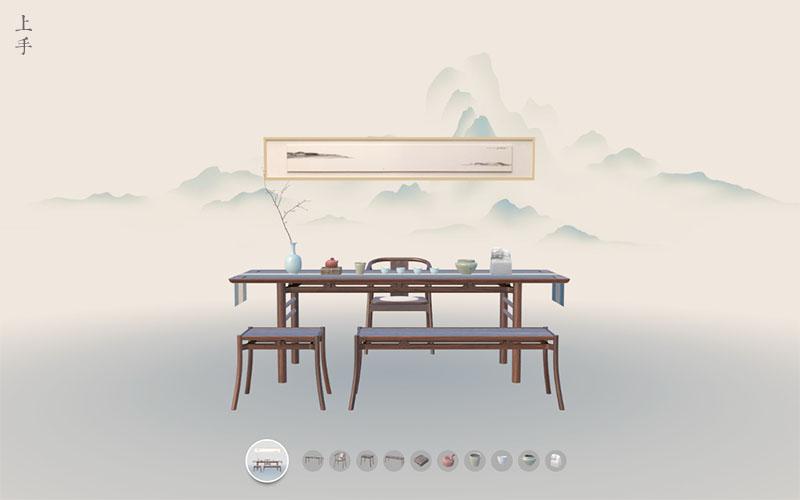 ShangShou Culture 3D web app