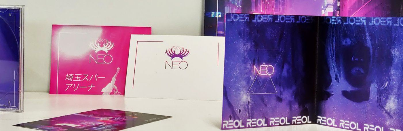Reol project
