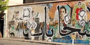 Abo Bakr and Awad's work on Mohamed Mahmoud Street