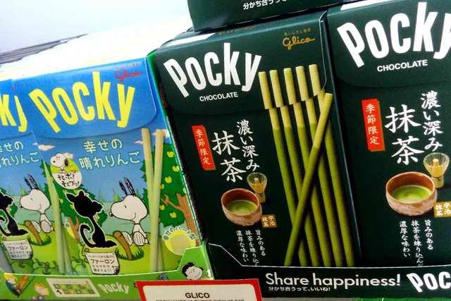 Fumes - Eat Cartoons - photo by ROKMA