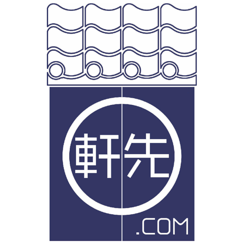軒先株式会社 ロゴ